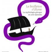 Le Feuilleton d'Ulysse copie