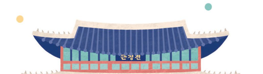 Les Palais royaux de Corée, livret-jeu